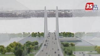 Новый мост через Шексну обещают открыть к 2023 году