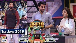 Jeeto Pakistan | Guest: Bilal Abbas & Sohai Ali Abro | 1st June 2019
