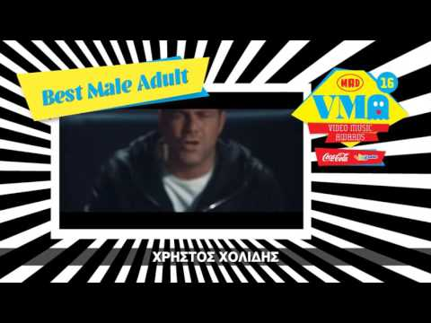 Xxx Mp4 Κατηγορία BEST MALE ADULT Μad Video Music Awards 2016 By Viva Wallet 3gp Sex
