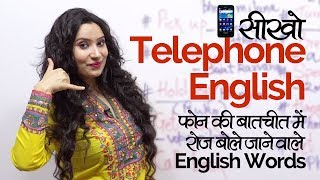 How to speak in English on the Phone – Telephone पे बोले जाने वाले English Phrases