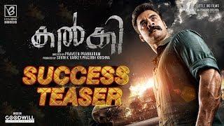Kalki Success Teaser | Tovino Thomas | Samyuktha Menon | Praveen Prabharam | Jakes Bejoy