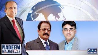 Tayyaba Kay Saath Ziadti | Nadeem Malik Live | SAMAA TV | 11 Jan 2017