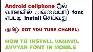HOW TO CONVERT LATHA/ BAMINI FONT TO VANAVIL FONT (VISE