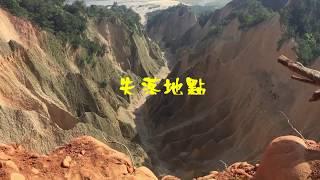 【台 灣】火炎山登山人員救護