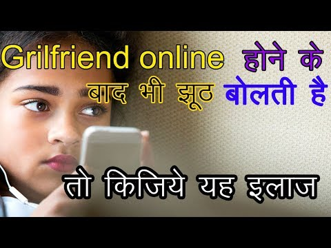 How To Track Online Activity On Whatsapp Mobile Number || Whatsapp New Trick For Online Status ||