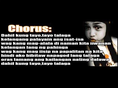 Lyrics ng nasaan na ang dating tayo