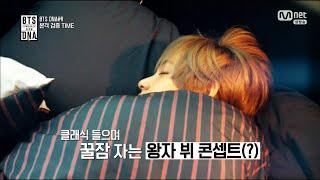 COMEBACK SHOW BTS DNA | Video Jinni