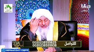 فتاوى قناة صفا(221) للشيخ مصطفى العدوي 12-1-2019