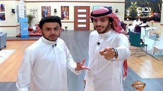 صدفة - شمس تفاجئ أخيها عبدالمجيد الفوزان بإتصالها على الهواء | #شور_بيت9