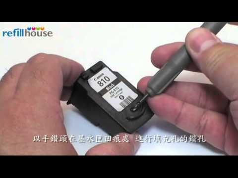 Refill Canon PG-810/810XL inkjet Cartridge - Ink Refill Instructions