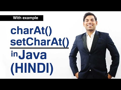 charAt() and setCharAt() in Java (HINDI)