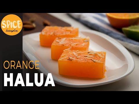 মাত্র ১৫ মিনিটে তৈরি একদম ভিন্নধর্মী কমলার হালুয়া | Orange Halua Recipe | Komolar Halua Recipe