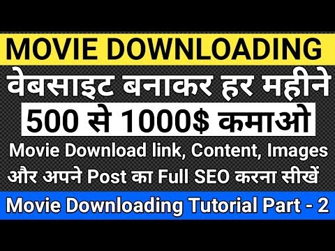 how to create movies downloading websites in hindi 2018 | important Blogger SEO Tutorial Part - 2
