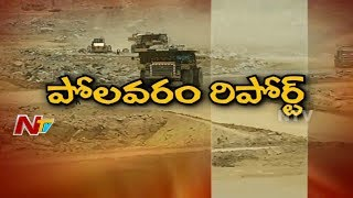 Special Focus on AP Polavaram Project    Ground Report on Works    NTV