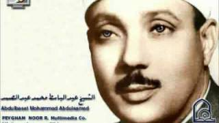 عبد الباسط عبد الصمد سورة الصف تجويد كاملة