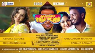 Kattappanayile Rithwik Roshan   Latest Malayalam Movie Songs 2016   New Film Songs