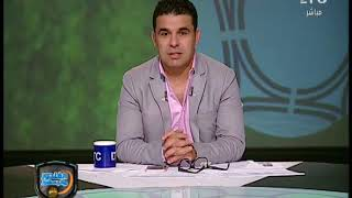 #x202b;برنامج الغندور والجمهور | توابع فوز الاهلي على الترجي والرد على حسام حسن وجماهير بور سعيد 24-9-2017#x202c;lrm;