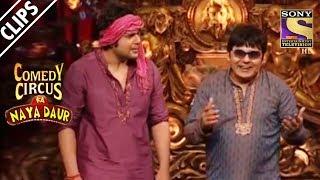 Sudesh Takes Advantage Of Krushna