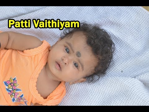 Baby cold cure medicine | Paatti vaithiyam |  பாட்டி  வைத்தியம்  | Veetu vaithiyam