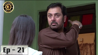 Mere Humnawa Episode - 21 - 4th February 2017 - ARY Digital Top Pakistani Dramas