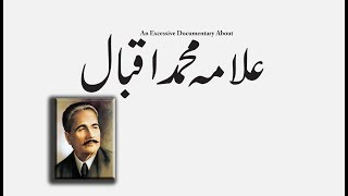 Allama Iqbal Documentary