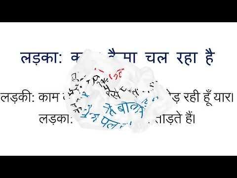 Xxx Mp4 घोड़ी बनाकर कैसे करें लड़की आपसे करवाने के लिए तड़पेगी Health Education Hindi 3gp Sex