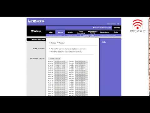 اعدادات روتر Linksys كاملة - خليك أون لاين|online