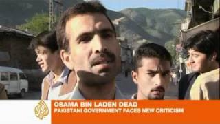Bin Laden death: reactions from Pakistan