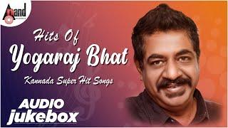 Yogaraj Bhat Birthday Special|