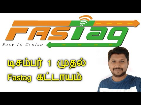 How to Buy Fastag | how to instal Fastag | Trends Tamil