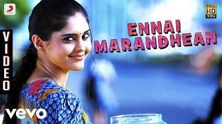 Ivan Vera Mathiri - Enna Marandhaen Video | Vikram Prabhu, Surabhi | C. Sathya