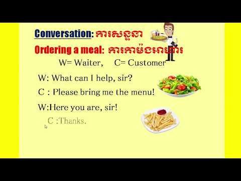 Learn English Khmer, conversation about ordering meals in restaurant