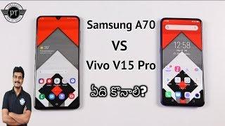 Samsung Galaxy A70 VS Vivo V15 Pro Comparison Review ll in Telugu ll