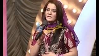 AVT Khyber 9th Annivarsary & Eid Show NAWAY RUNK DA JONDANA PART 3 11