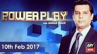 Power Play 10th February 2017