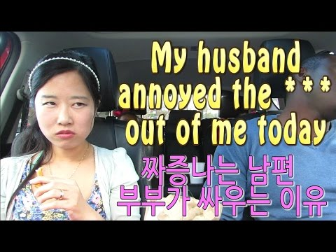 MY HUSBAND ANNOYED THE *** OUT OF ME TODAY (MARRIED COUPLE ARGUE ) 2016 vlog ep. 55 ft. Five Guys