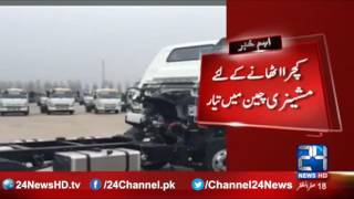 Chinese companies will clean road garbage in Karachi