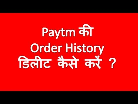 How to delete paytm order history in Hindi | paytm history delete kaise kare