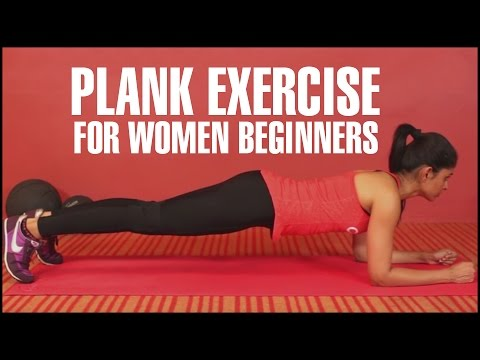 3 Best Plank Exercise For Women Beginners
