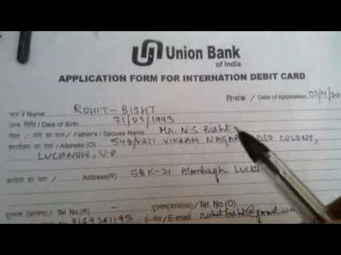 How to fill Union Bank of India debit card apply form in hindi