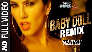 Baby Doll - Remix Video Song (Telugu Version) | Sunny Leone | Khushbu Jain & Chiranjeevi | DJ Shilpi