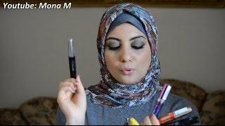 احسن كحل واحسن ماسكرا  - my favorite kohl + mascara