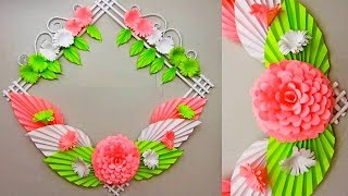 Diy Simple Home Decor Wall Door Decoration Hanging Flower Cvety