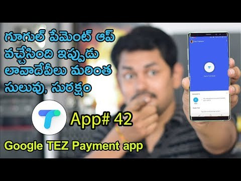GOOGLE TEZ Payment app - How to Register, Transfer, Receive Money, in Telugu, Tech-Logic