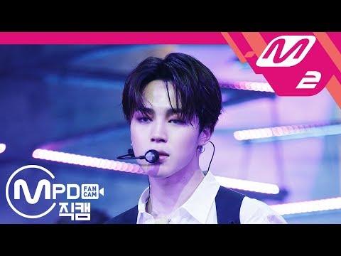 [MPD직캠] 방탄소년단 지민 직캠 4K FAKE LOVE (BTS JI MIN FanCam)  @MCOUNTDOWN_2018.5.31