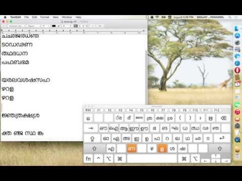 Tutorial 01 Enabling and Typing Malayalam Alphabets on Mac OS X