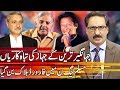 Kal Tak with Javed Chaudhry   16 August 2018   Express News
