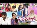 Download Sye Sye Sayyare | 26th September 2017 | Kalyan Krishna | Raashi Khanna | Full Episode | ETV Telugu MP3,3GP,MP4