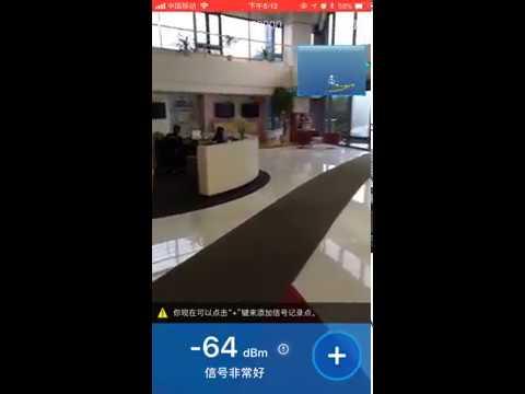 AR Wi-Fi in Nanjing