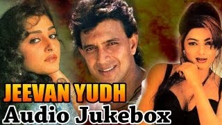 Jeevan Yudh {HD} - All Songs - Mithun Chakraborty - Mamta Kulkarni - Bollywood Songs - Pankaj Udhas